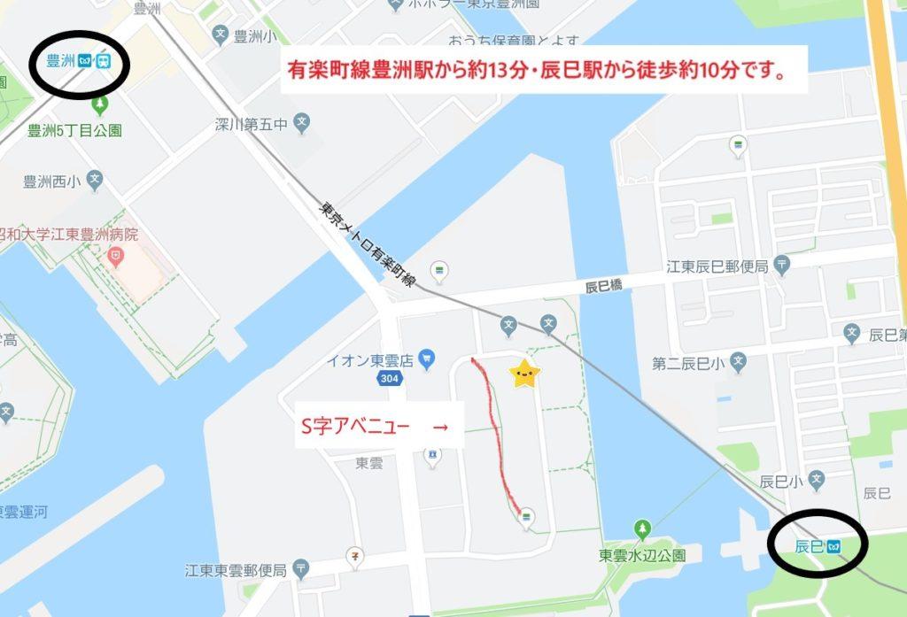 この画像には alt 属性が指定されておらず、ファイル名は 駅からの地図-1024x697.jpg です